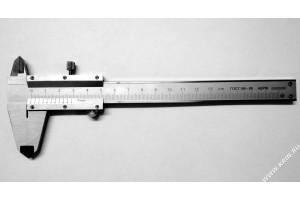 Штангенциркуль ШЦ-I-125-0,1-1 ГОСТ 166-89 нерж.