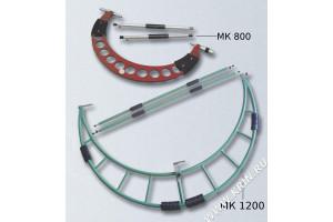 Микрометр гладкий МК 750 кл.1