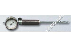 Нутромер индикаторный НИ-10 Кл.1