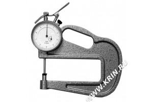 Толщиномер ручной ТР 25-100 с отводкой