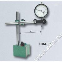 Штатив для измерительных головок ШМ-III