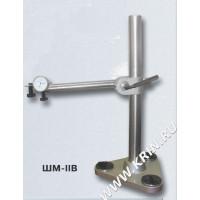 Штатив для измерительных головок ШМ-IIВ