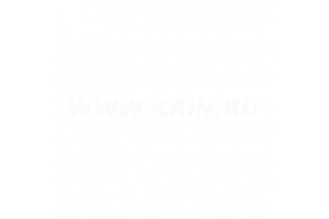 Набор концевых мер тв. сплав  №6 кл.1