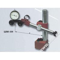 Штатив для измерительных головок ШМ-IIН
