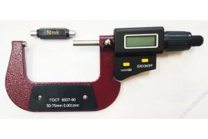 Микрометр МК Ц75-1ГОСТ 6507-90
