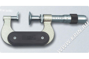 Микрометр зубомерный МЗ-75 Кл.2