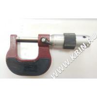 Микрометр гладкий МК 25 кл.1
